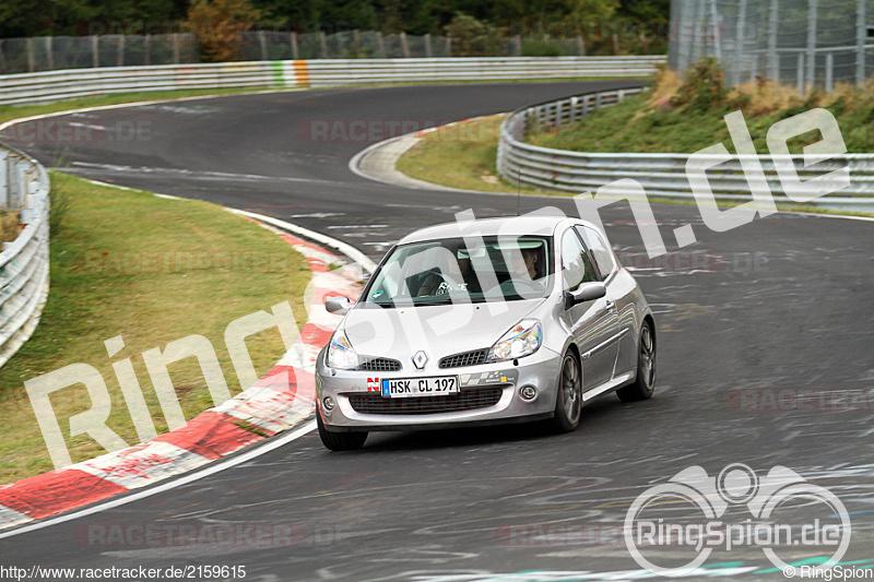Clio NS 2.jpg
